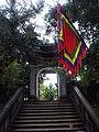 Cổng đền Mẫu Lao Cai.jpg