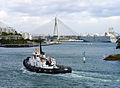 CSIRO ScienceImage 8028 The tug Wombi near the entry to Darling Harbour.jpg