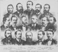 CVUT professors 1872 Mukarovsky.png