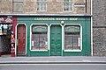 Cadenhead's Whisky Shop (14223354266).jpg