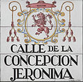 Calle de la Concepción Jerónima (Madrid) 01.jpg
