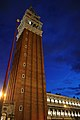 Campanile di San Marco, Venezia ヴェネツィアの鐘楼 - panoramio.jpg