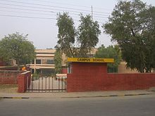 Entrance of Campus School