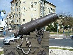 Cannon near old akko israel