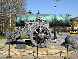 Tsar Cannon - Side view of the Tsar Cannon