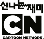 Cartoon Network Korea Logo.png