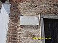 Castello, 30100 Venezia, Italy - panoramio - Александр Пахомов (6).jpg