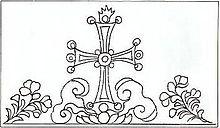 聂斯脱里十字架