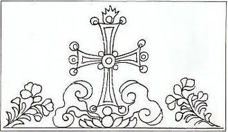 Painting of a Nestorian Christian figure - The cross-on-lotus symbol carved on the Nestorian Stele, which can also be seen in the headdress worn by the figure in this painting.