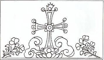 Cathayan Nestorian Cross from the Nestorian Stele