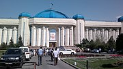Central State Museum of the Republic of Kazakhstan.jpg