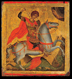 Chanter Angelos Akotandos - St George on Horseback, Slaying the Dragon - Google Art Project.jpg