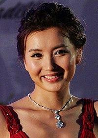 Chen Hao, 2007 (cropped).jpg