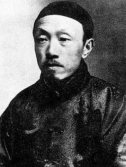 Chen Shizeng.jpg