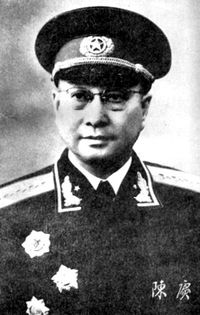 068dec319 Second commander and commissar of the PVA Chen Geng (1952)