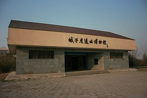 Chengziya - Entrance building to the museum