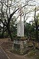 Chiba-dera Temple (29957293421).jpg