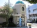 Chiba-minami Police Station Toke Ekimae Koban.jpg