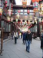 China - Chengdu 27 - Jinli market street (140903248).jpg
