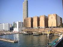 China Hong Kong City.jpg