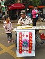 Chinese sugar painting - 08.JPG