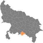 Chitrakoot district
