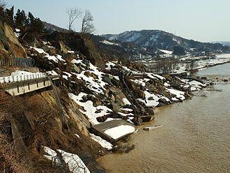 2004 Chūetsu earthquake - Road damaged by landslide