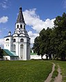Church of The Crucifixion - Alexandrov Kremlin, Russia - panoramio.jpg
