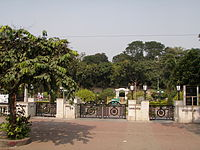 Citizens' Park - Kolkata 2011-10-16 160514.JPG