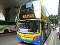 Citybus Route 962A.JPG