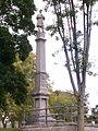 Civil War monument, Chartiers Cemetery, Pittsburgh 01.jpg