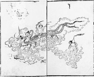 Zhurong - Zhurong riding two dragons, depicted in the Classic of Mountains and Seas, 1597 edition