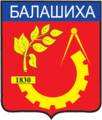 Coat of Arms of Balashikha (Moscow oblast) (1977).png
