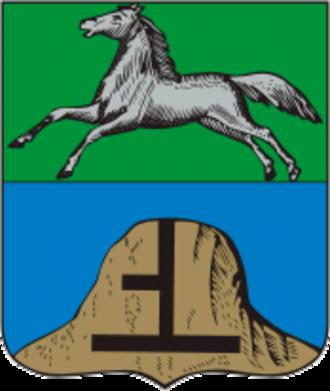 Biysk - Image: Coat of Arms of Biysk (Altai krai) (1804)