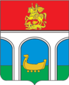 Coat of Arms of Mytishchinsky rayon (Moscow oblast) - 2.png