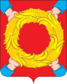 Coat of Arms of Neverkino (Penza oblast).png