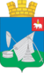 Coat of Arms of Okhansk (Perm krai) (2009).png