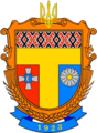 Coat of Arms of Tomashpil Raion.png