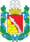 Coat of Arms of Voronezh oblast (1997).png