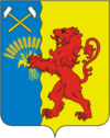 Coat of Novokubanskii rayon.png