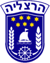 Official logo of Herzliya