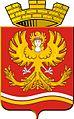 Coat of arms of Mikhailovsk (Sverdlovsk oblast).jpg