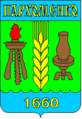 Coat of arms of Parhomenko.png
