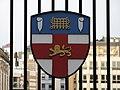Coat of arms on the gates to the HAC Sports Ground, Bunhill Row, EC1 - geograph.org.uk - 1174629.jpg