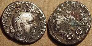 Yajna Sri Satakarni - Coin of Gautamiputra Yajna Satakarni
