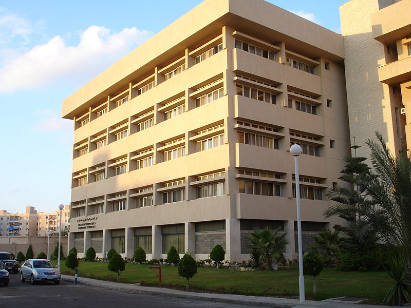 File:College of Computing and Information Technology.JPG