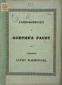 Compositionen zu Goethes Faust vom Fürsten Anton Radziwill.png