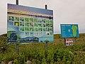 Coney Island Sign, Co. Sligo.jpg