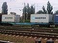 Containers of Maersk in Ukraine railway.jpg