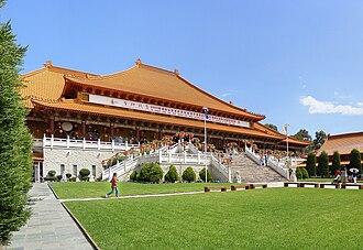 Nan Tien Temple - The main temple